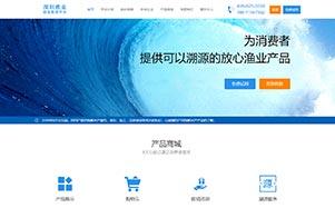 深圳渔业信息服务平台