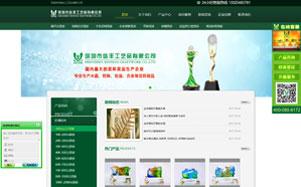 信丰工艺奖杯奖牌官网