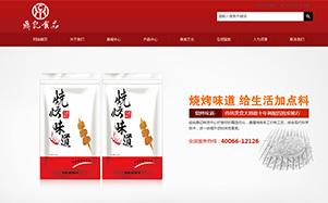 首页-香港鼎记食品有限公司
