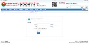 中国摄影传媒频道