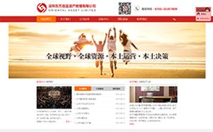 东方百富投资公司网站设计