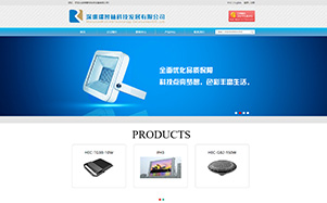 瑞智林小票打印机公司网站设计