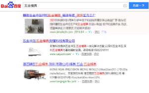 五金模具www.caiyucn.com