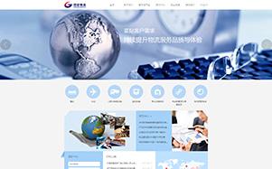 冠宏物流公司网站建设