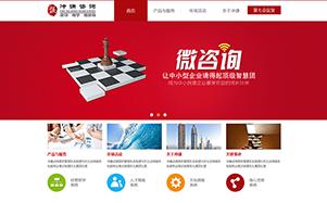 深圳市冲谦咨询管理有限公司