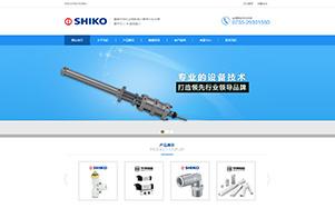 鑫恭自动化设备公司网站设计