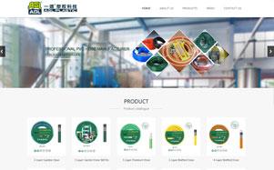 惠州AGL塑胶网站有限公司