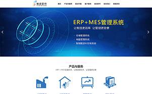深圳市易连软件科技