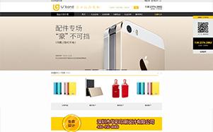 誉邦礼品公司网站设计