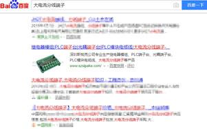 大电流分线端子www.szsipake.com