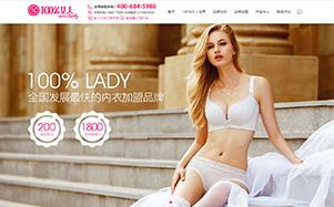 深圳市百分百女人内衣有限公司