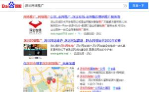 深圳网络推广www.qunhe.net