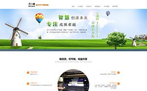 周邦能源科公司-首页设计