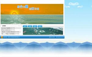 深圳天然投资