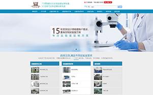 深圳汉鼎生物科技有限公司