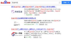 五金冲压www.caiyucn.com