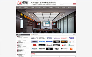 深圳市金广凌视讯科技有限公司(测试)