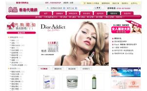 良品香港代购网