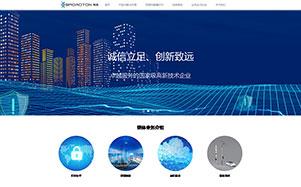 深圳市博通智能技术有限公司