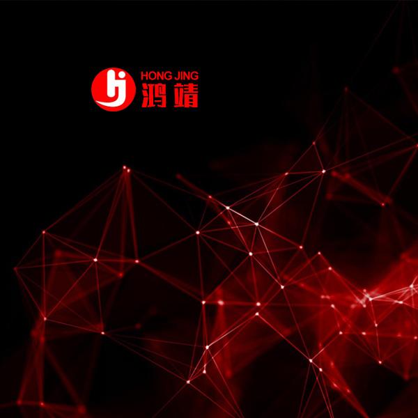 鸿靖科技公司网站建站
