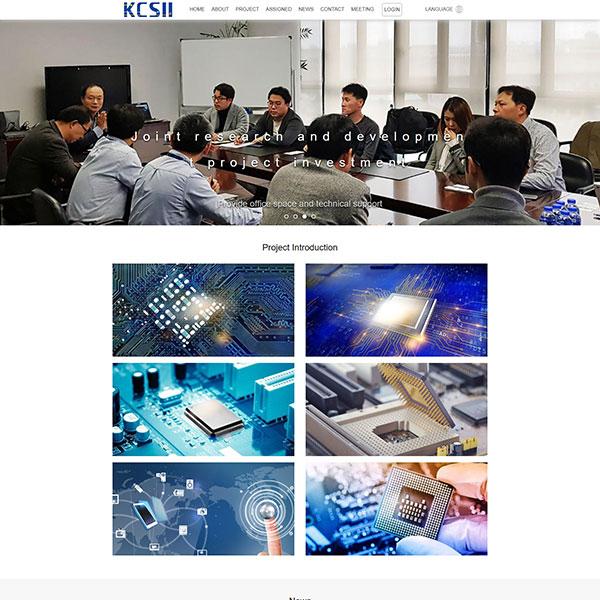 韩合集成电路研究院网站建站