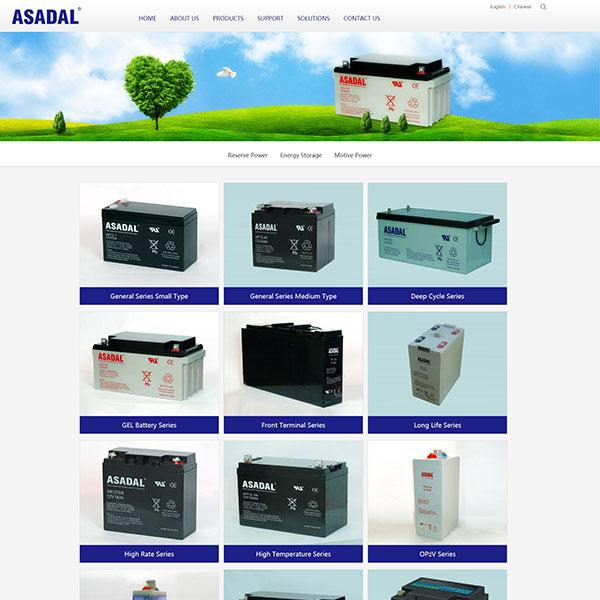 Jiangxi Asadal Power Tech Co., Ltd.