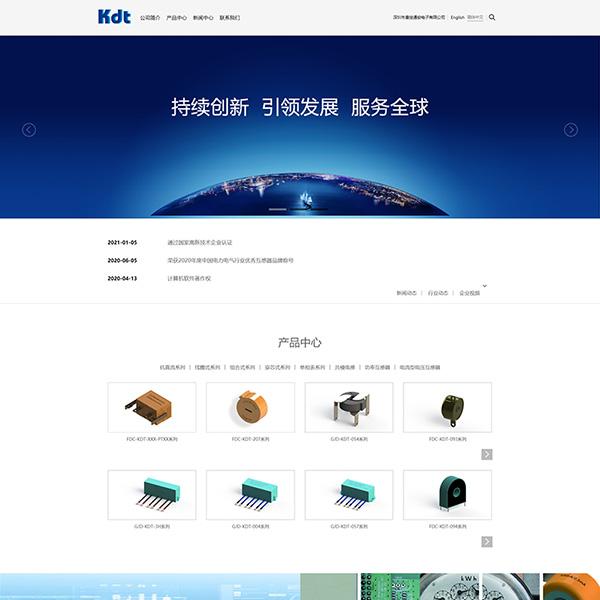 康定通安电子元器件公司网站建设