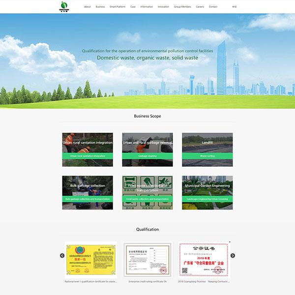 龙吉顺实业公司网站建设